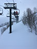 I took this photo on the ski lift, it's taking me up to the top of the mountain, I took this photo on January 2nd, at 3:57PM.